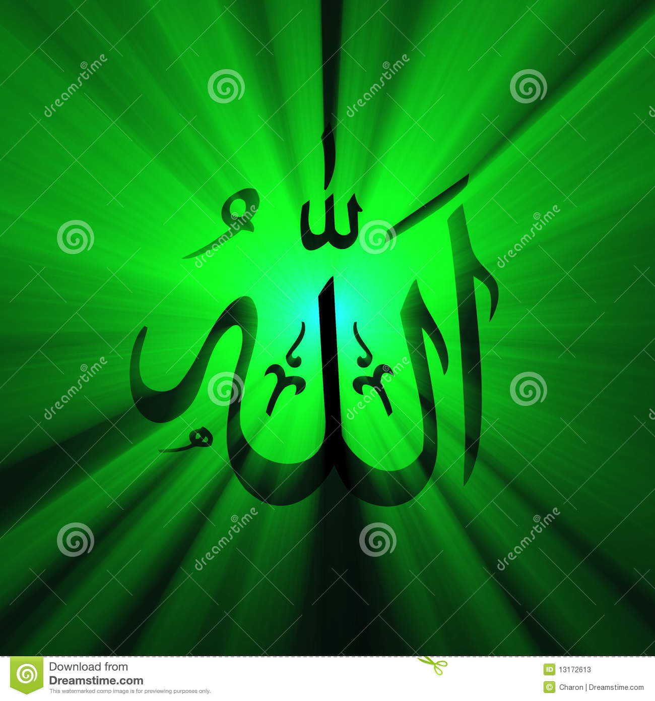 Allah Arabic Symbol Light Flare Stock Illustration Illustration Of