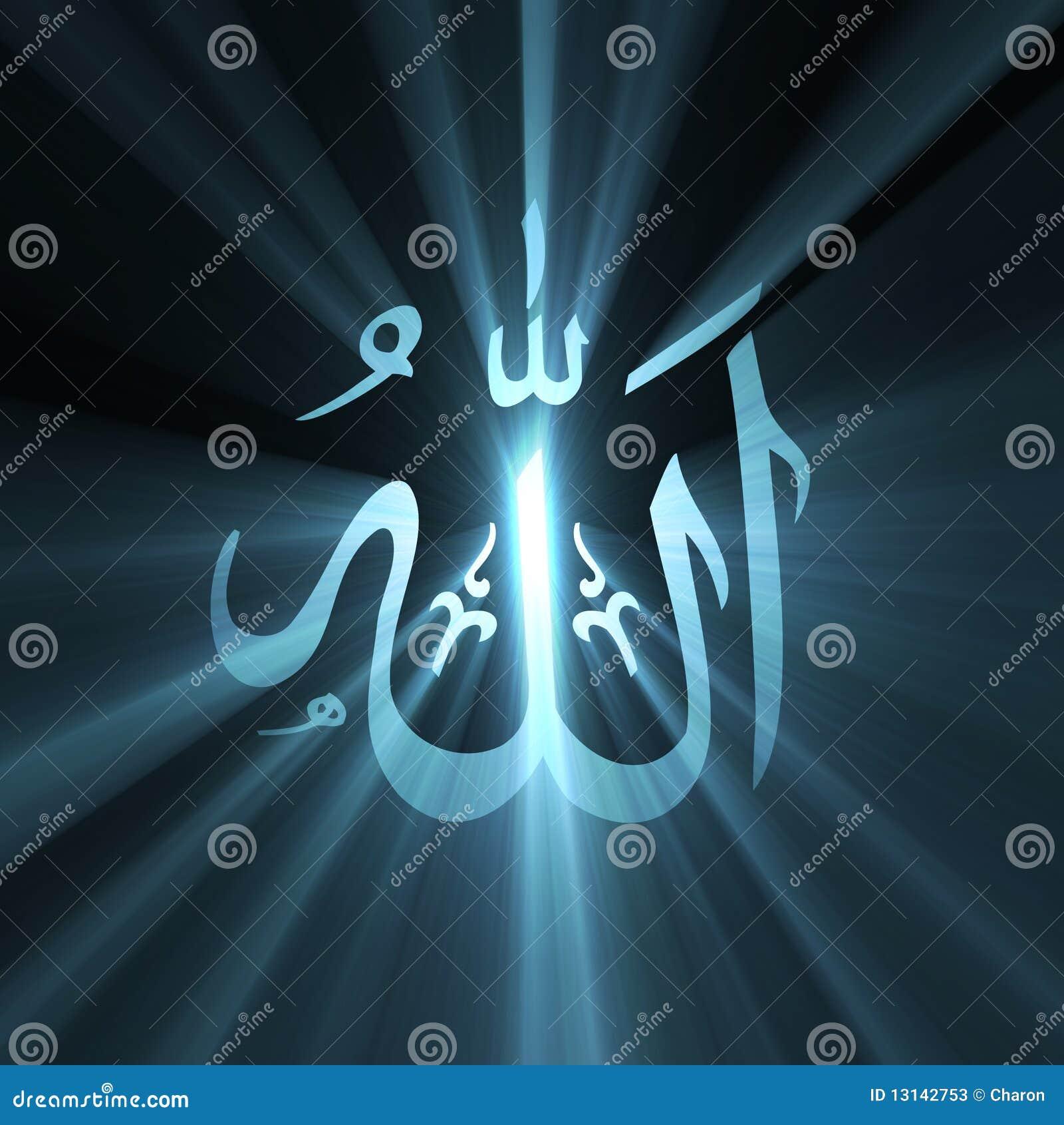 allah arabic symbol light flare stock photos