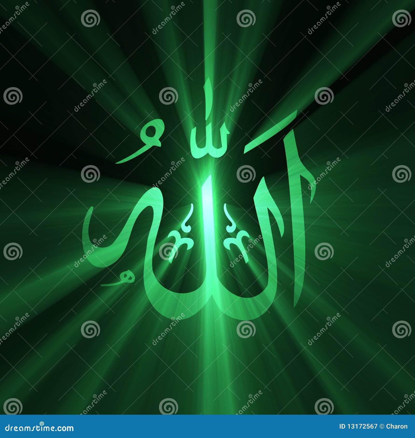 allah arabic symbol light flare stock illustration