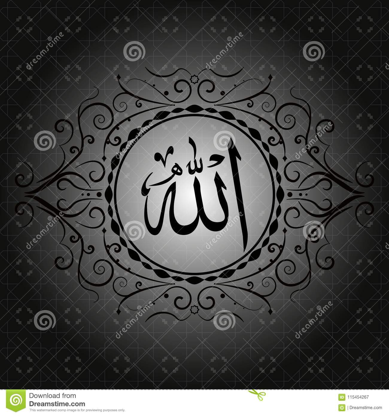 Allah Arabic Typography Translation In The Name Of God Stock