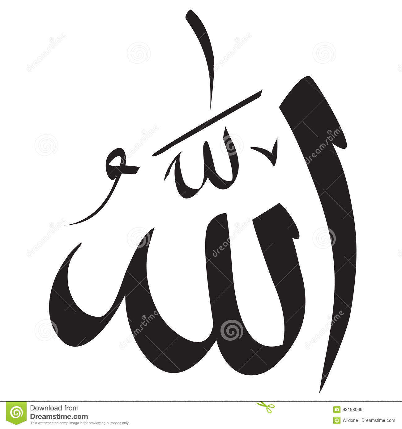 Download Allah Calligraphy Simple Design Stock Vector