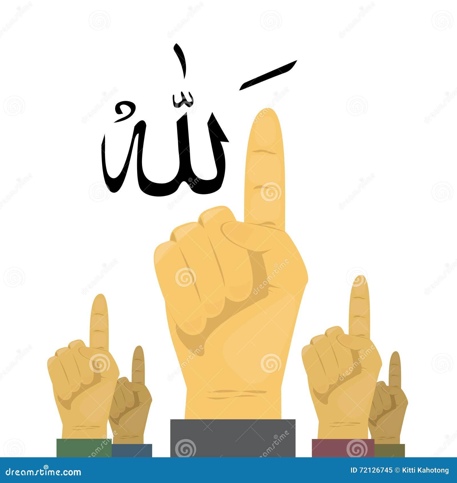 Allah gud av islam