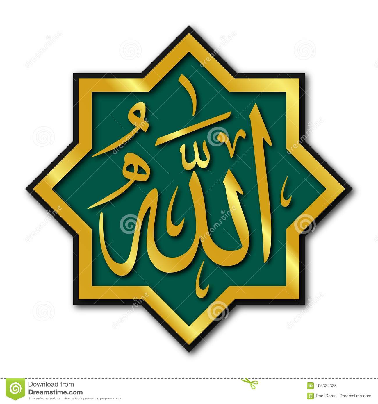Allah Stock Image Image Of Islamic Colour Sulus Allah 105324323