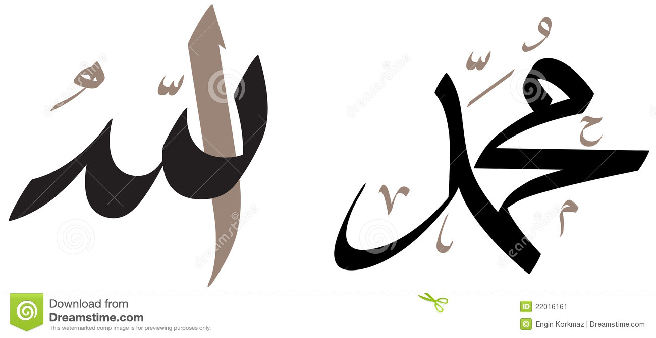 Isolated vector artwork of islamic calligraphy, Allah & Mohammad.