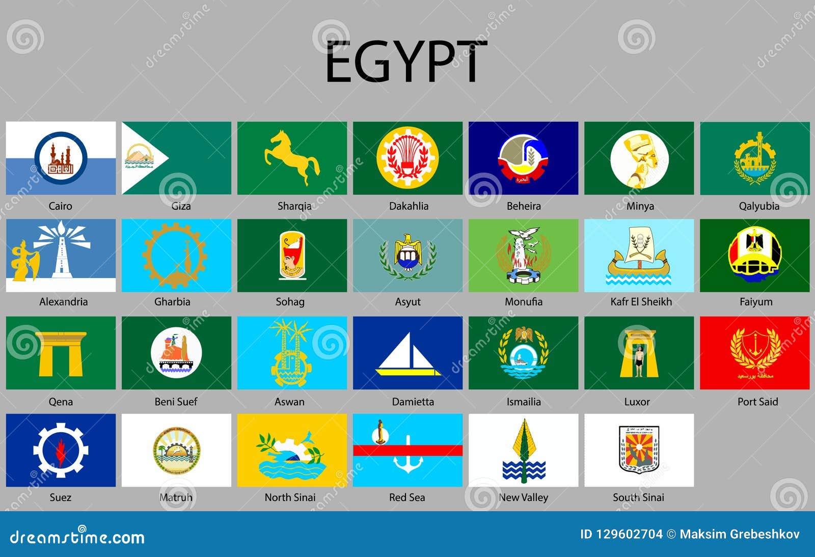 Alle Vlaggen van gebieden van Egypte