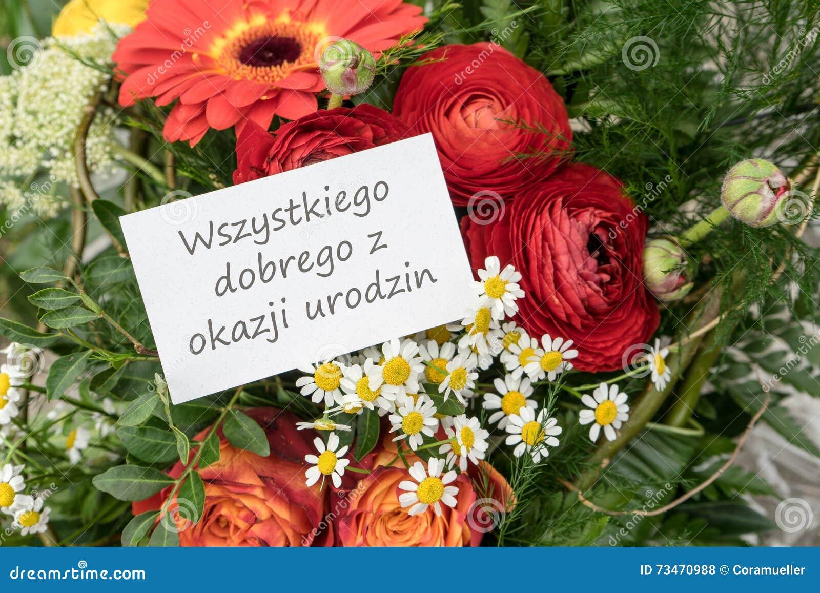 Alles Gute Zum Geburtstag Stockfoto Bild Von Gelb Schriftkegel
