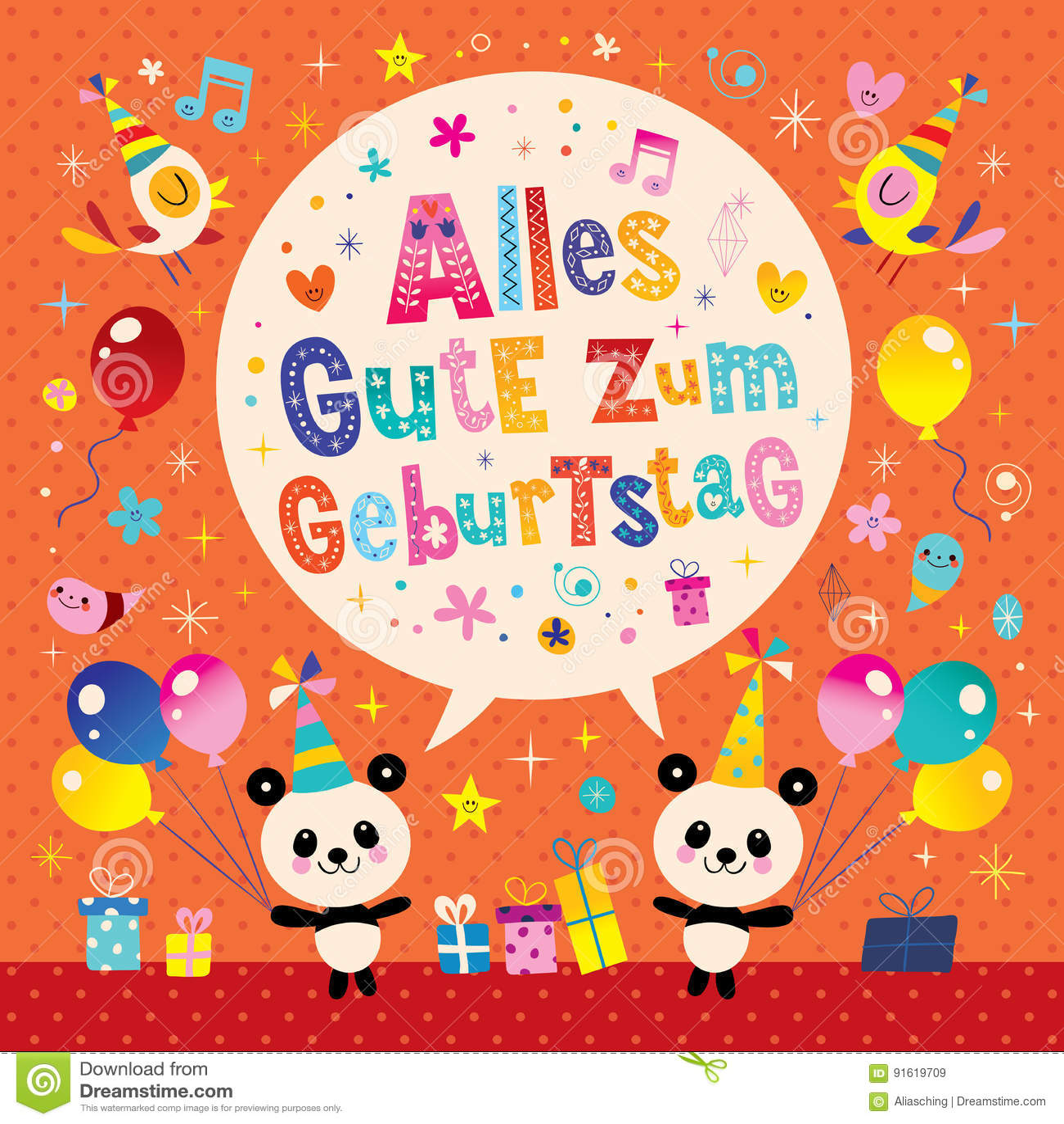 Happy Birthday Card Cute Panda Balloon Stock Illustrations 82
