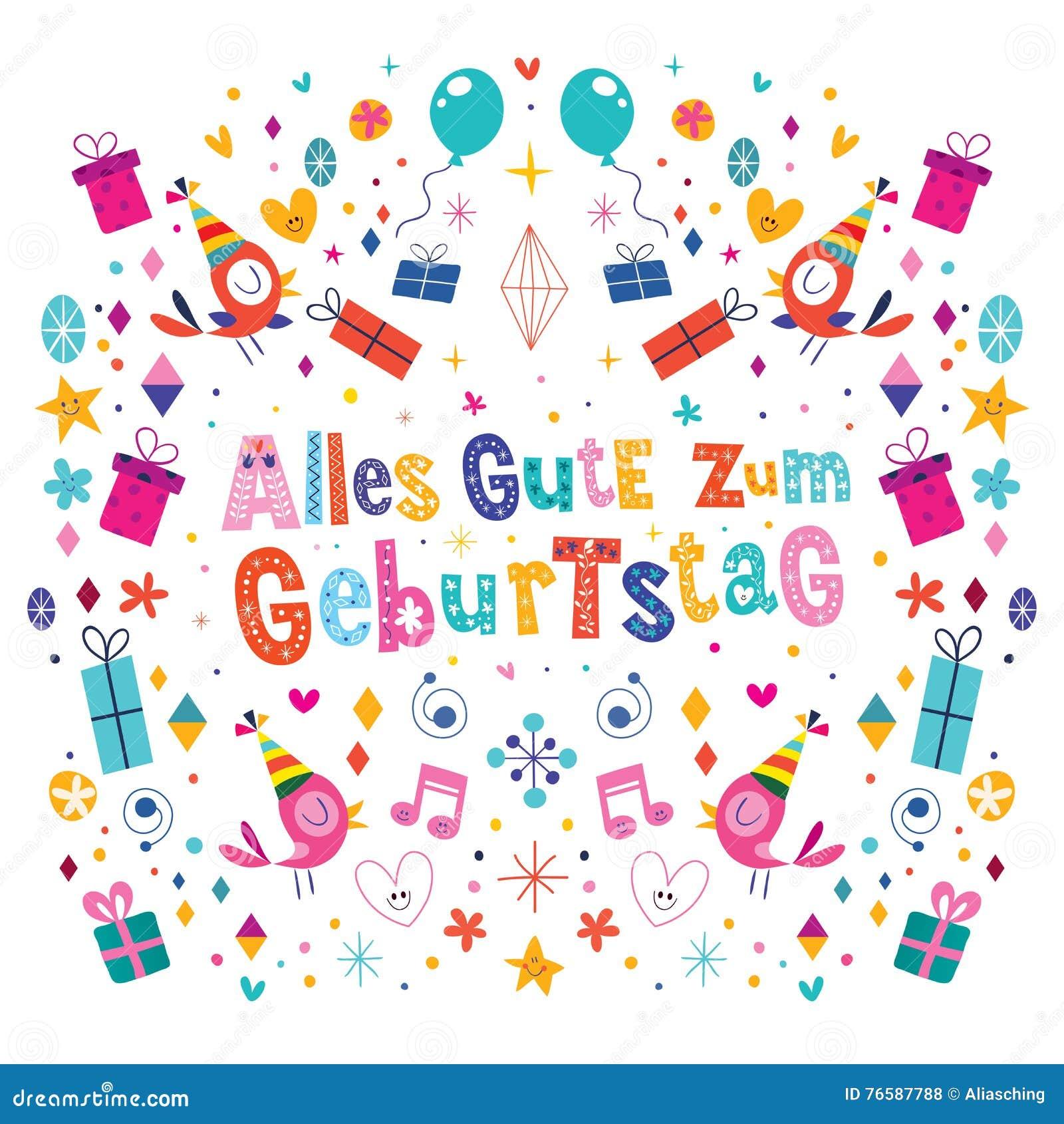 design alles gute zum geburtstag deutsch german happy birthday vector design vector illustration