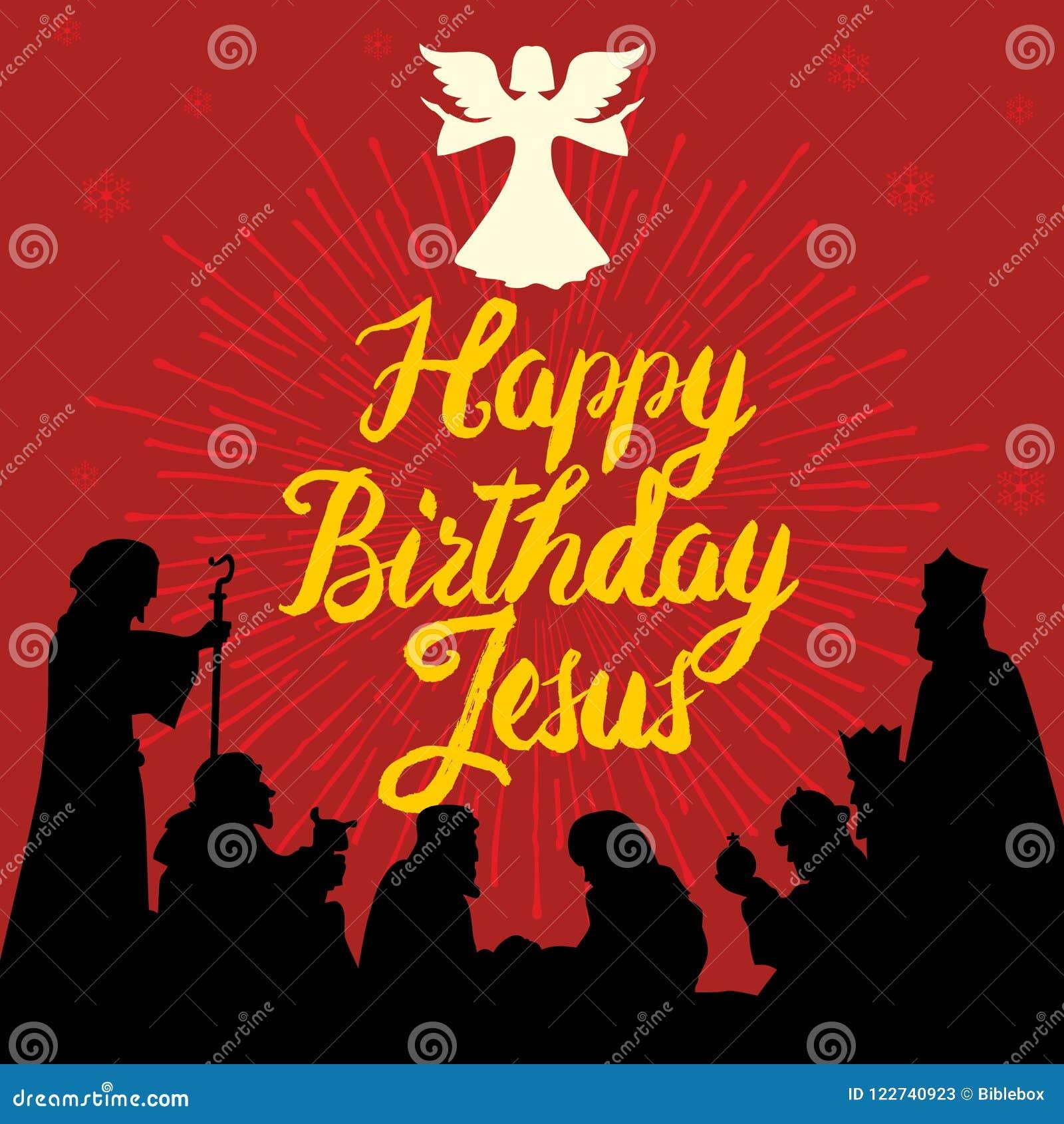 Frohe Weihnachten Jesus.Alles Gute Zum Geburtstag Jesus Frohe Weihnachten Vektor