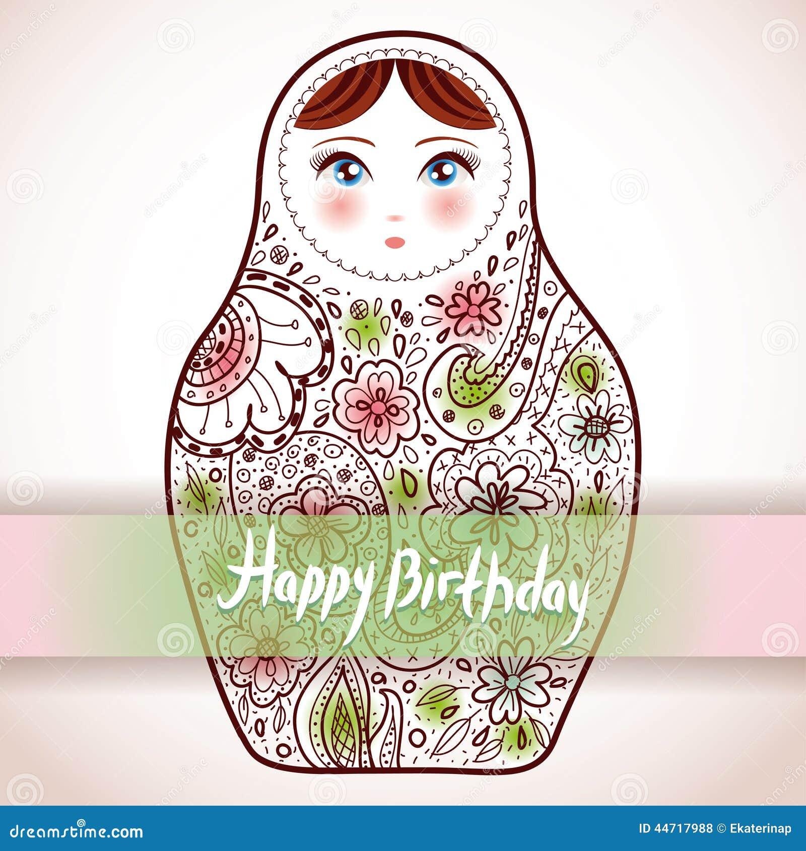 Alles Gute Zum Geburtstagkartenauslegung Russisches Puppe Matrioshka