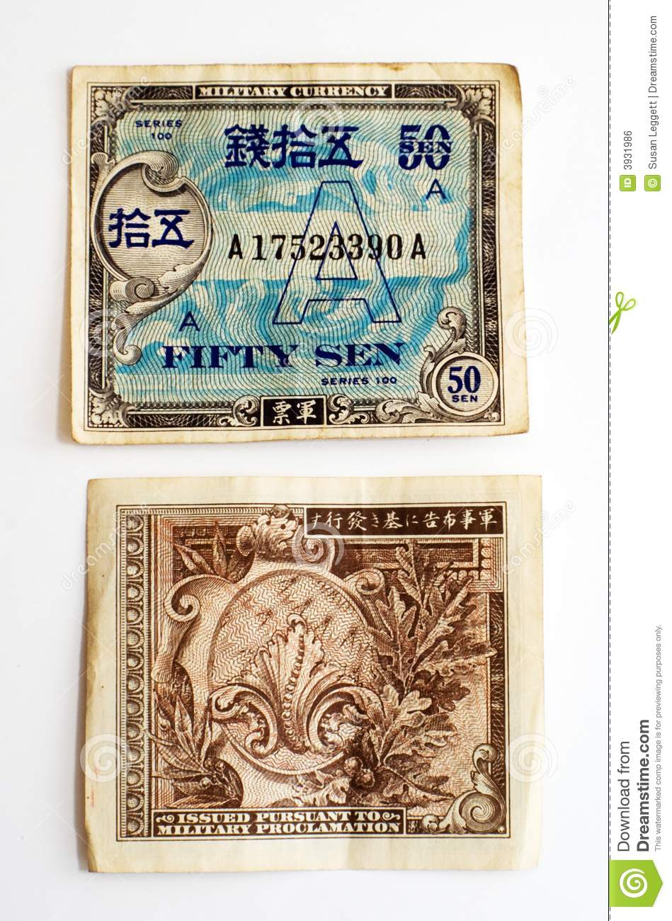 Allied Military Currency