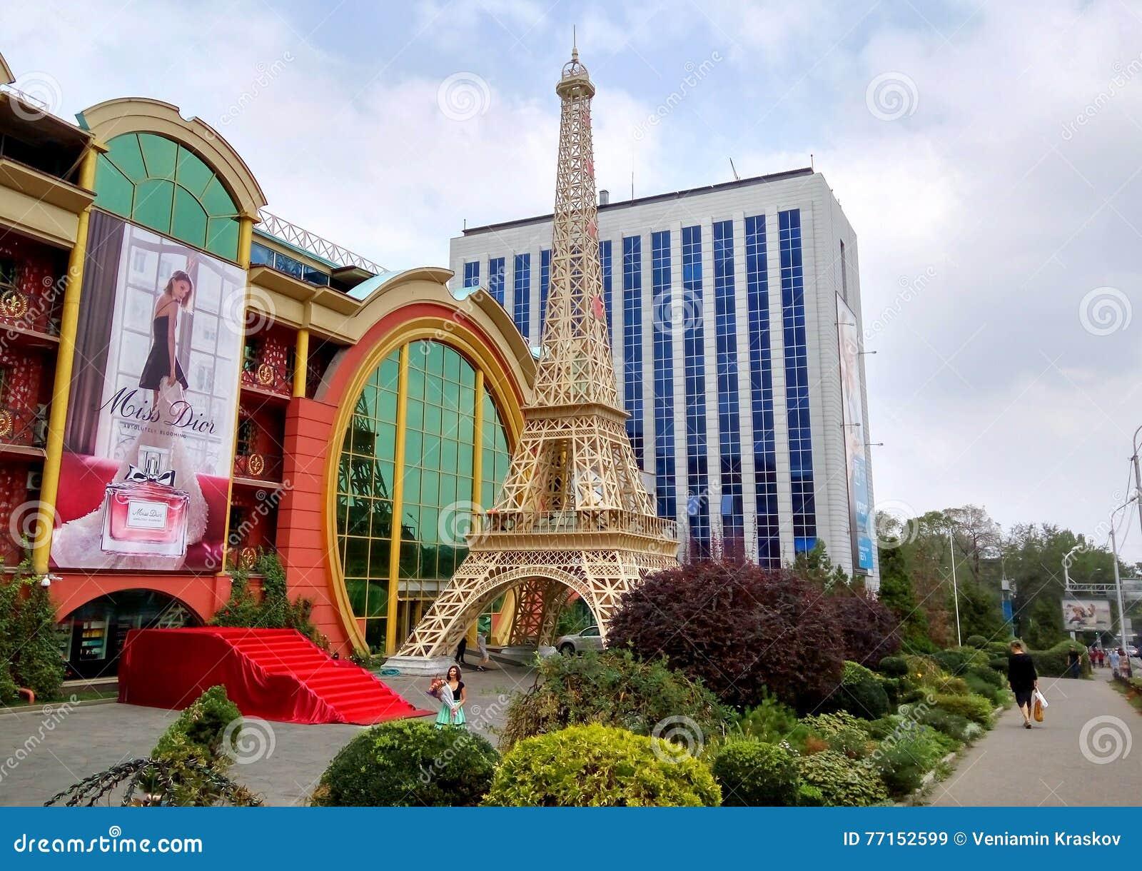 Almaty - copie de Tour Eiffel
