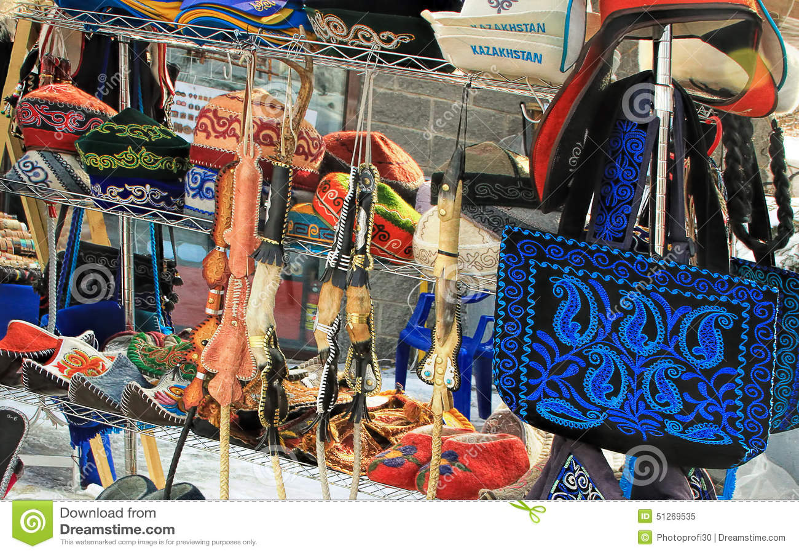 Almaty, il Kazakistan: ricordi tradizionali