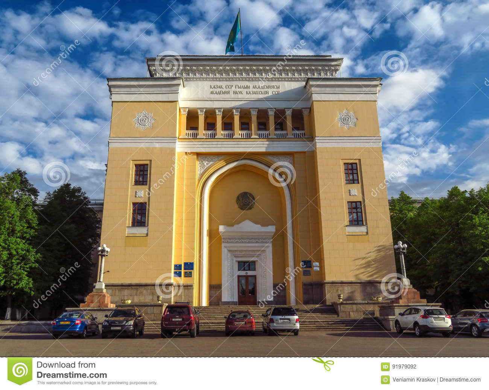 Almaty - National Academy of Sciences