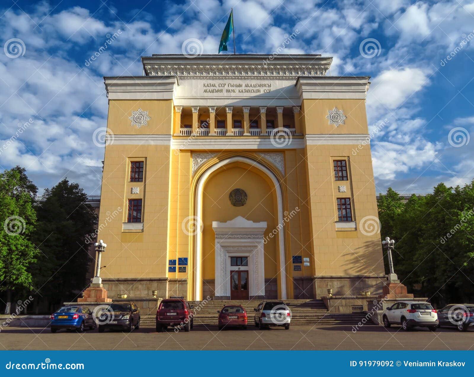 Almaty - nationell akademi av vetenskaper