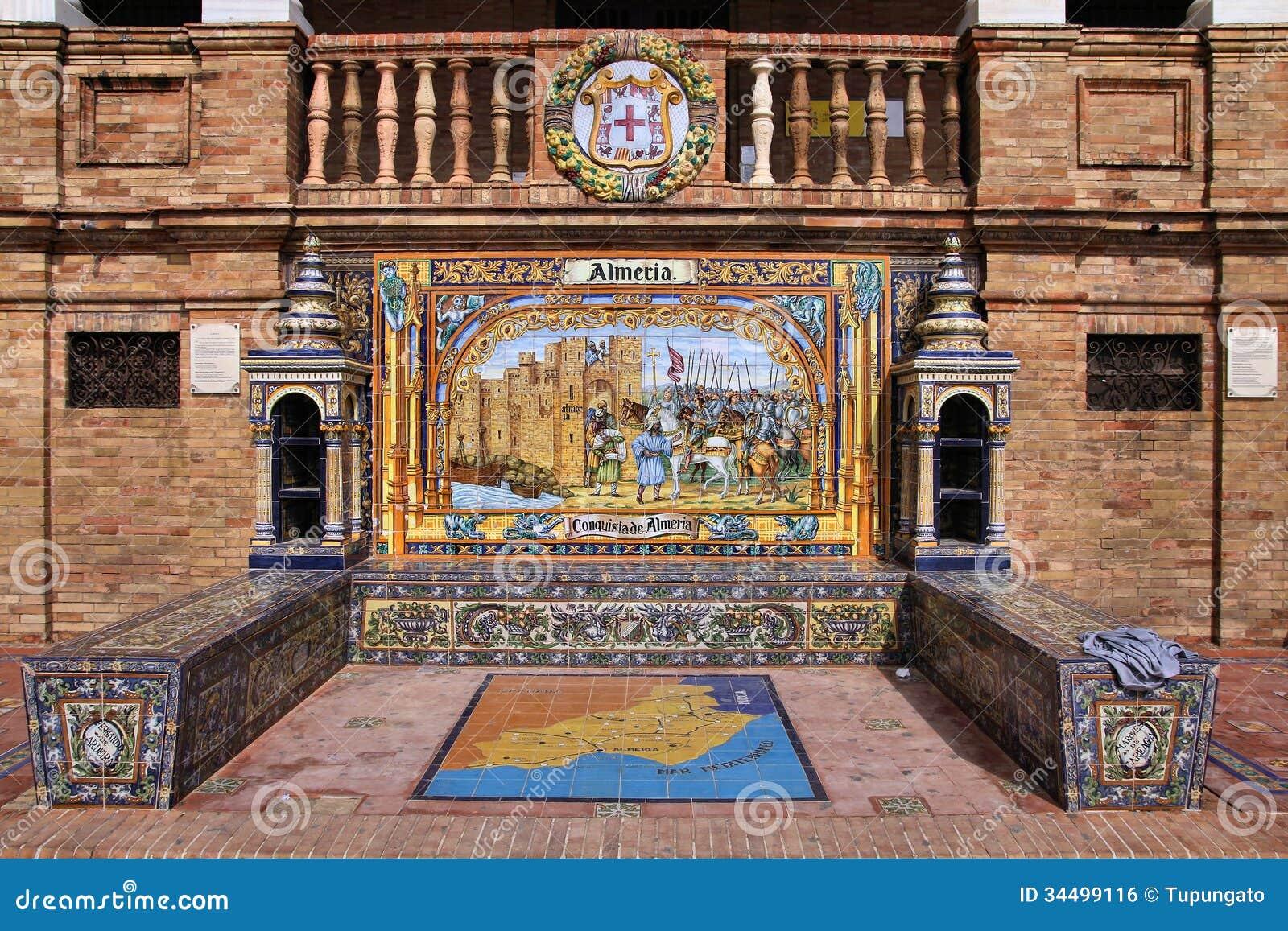 Almeria Alcove Stock Photo Image Of Europe Tile