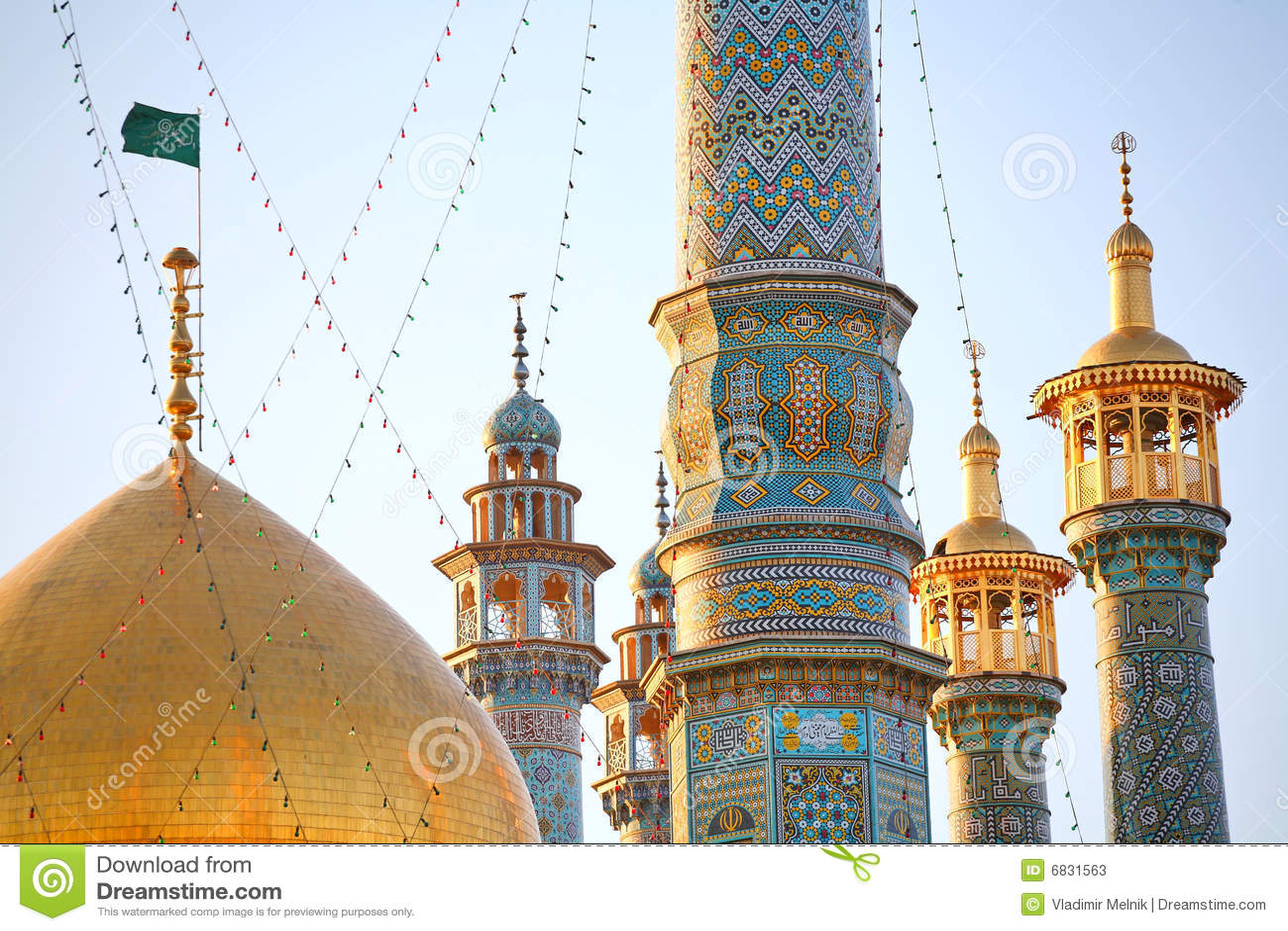 Alminares de Qom en Irán