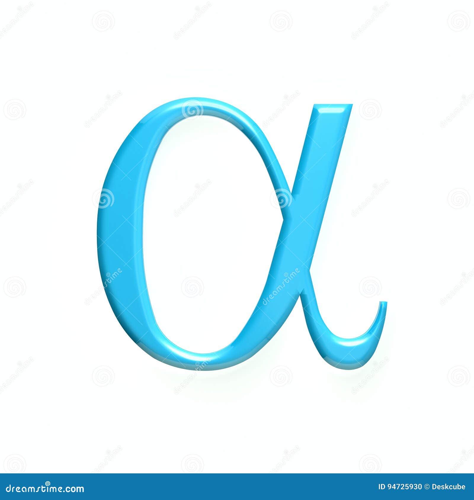 Alpha Mathematical Symbol 3d Rendering Illustration Stock