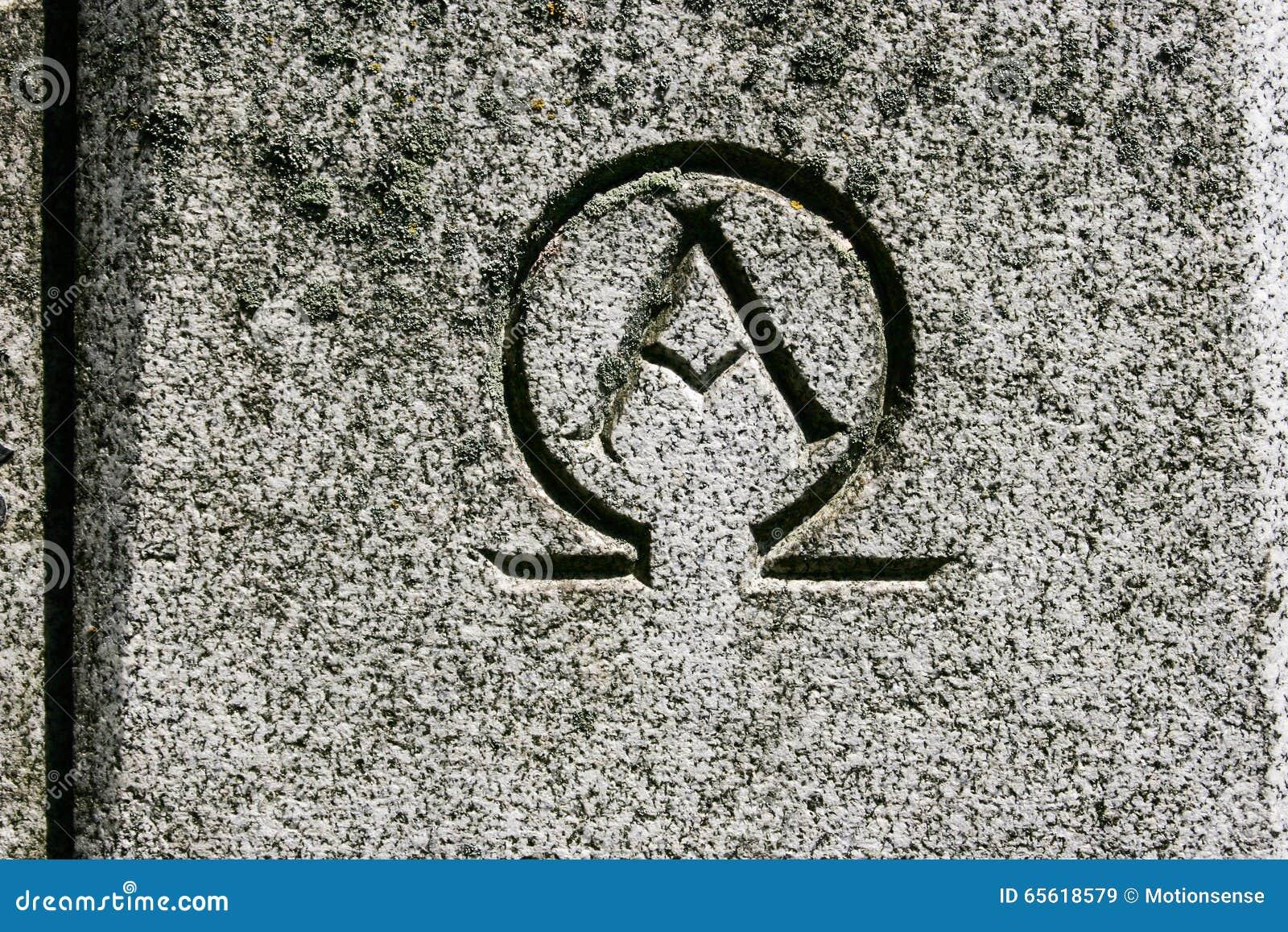 Alpha Omega Symbol Carved dans la pierre