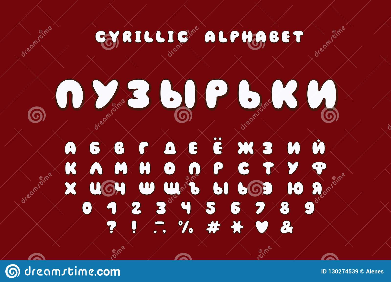 alphabet bubble design word bubble uppercase russian letters numbers and punctuation marks