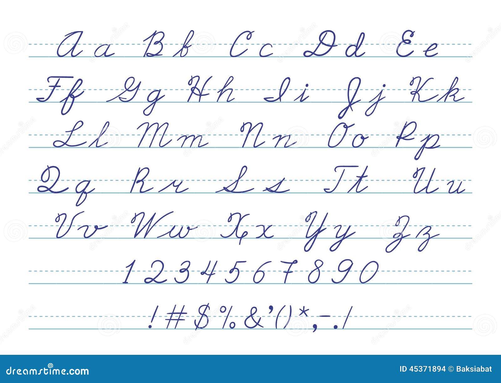 Alphabet calligraphique majuscule tiré par la main et