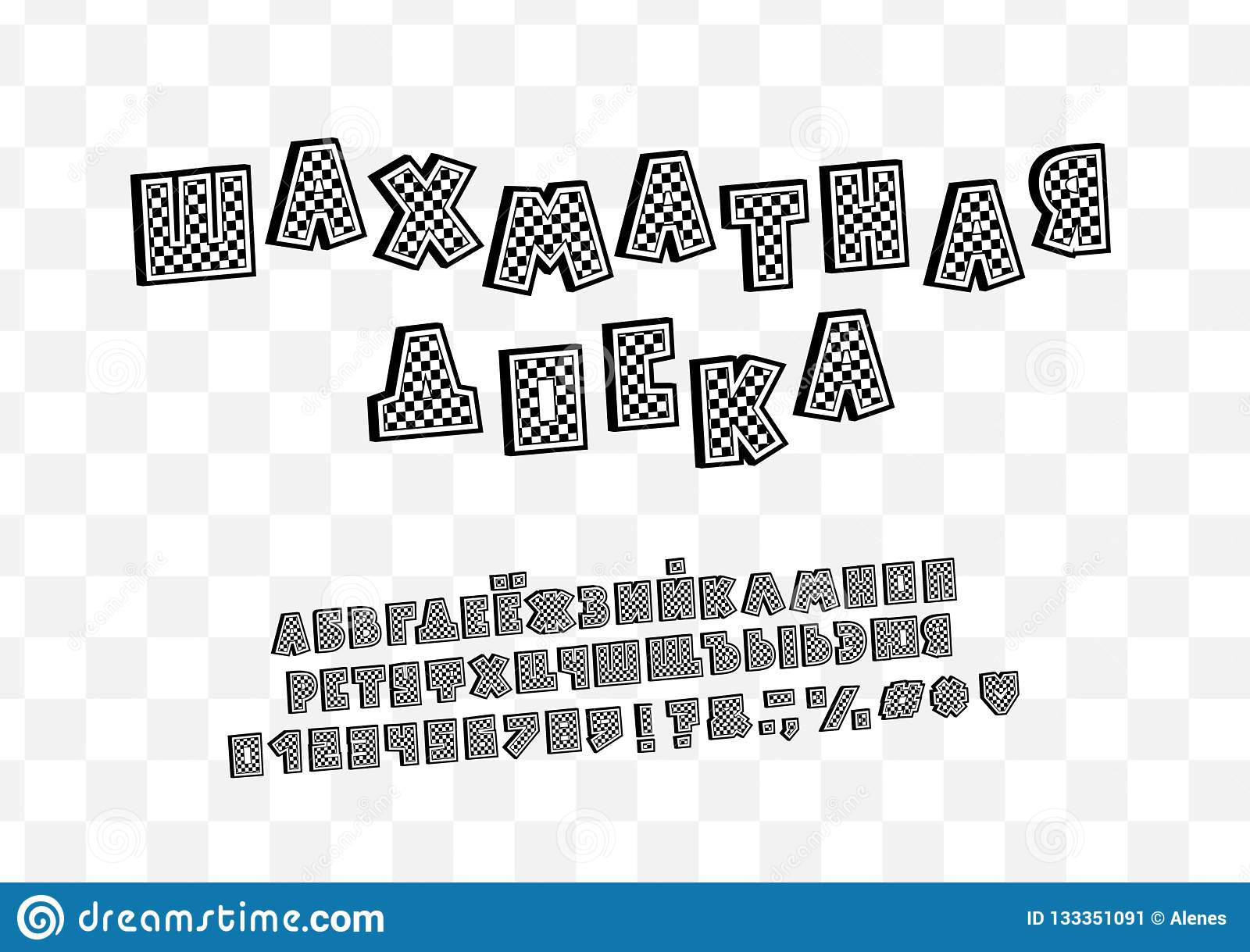 Alphabet Chessboard Design  Russian Letters, Numbers And