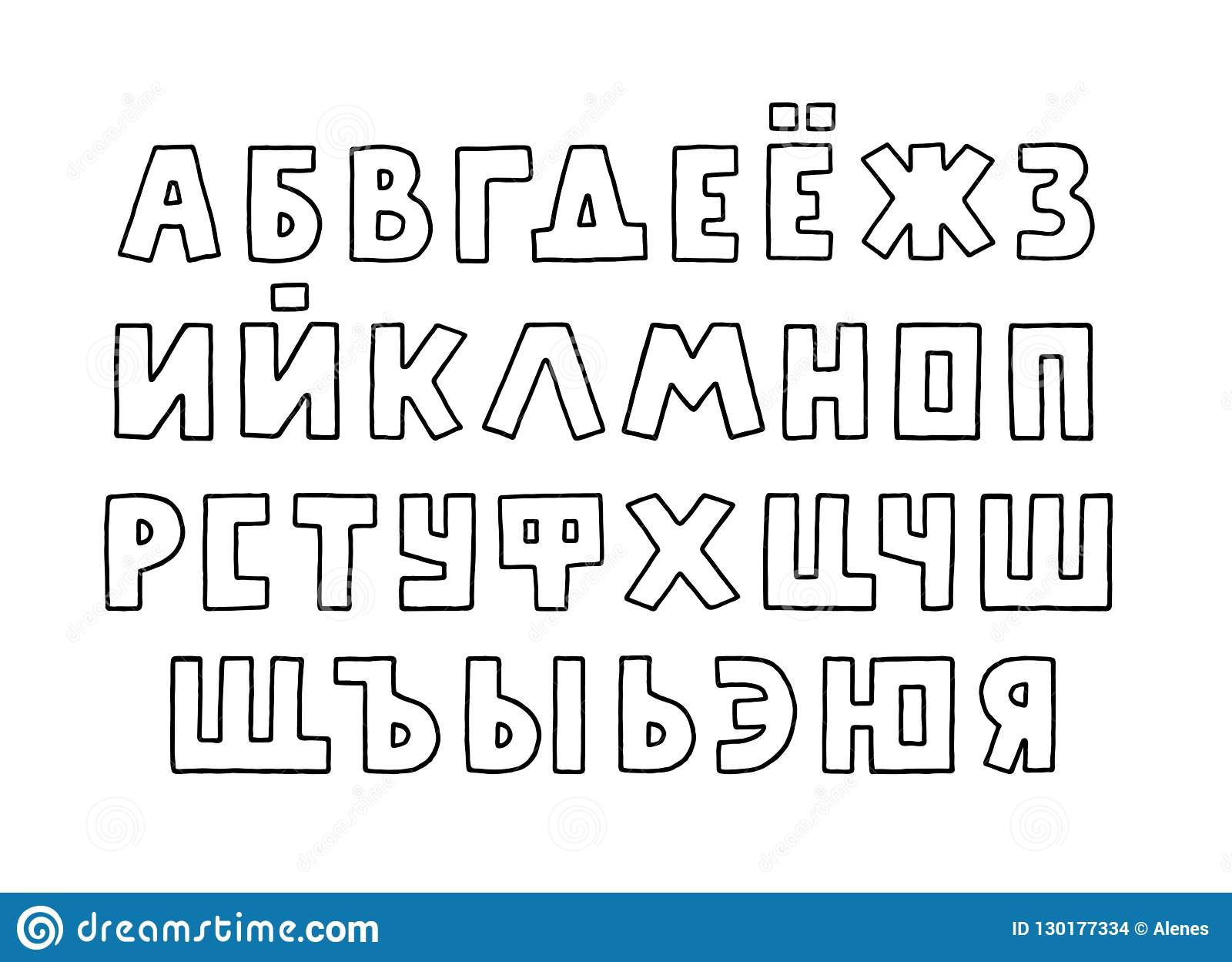 alphabet doodle design outline style uppercase russian letters font vector typography hand