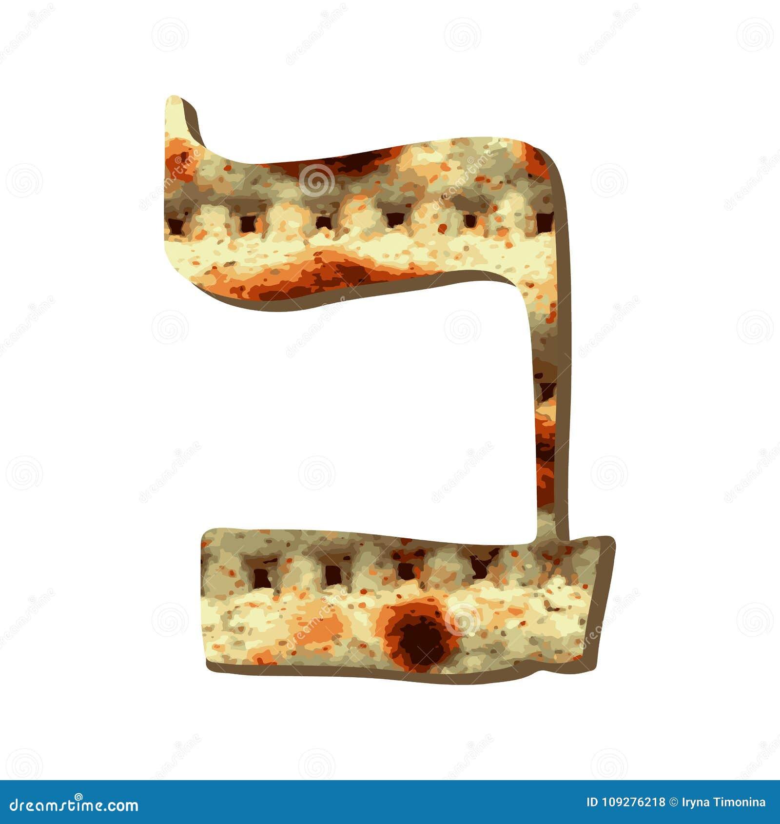Alphabet hebrew passover matzah the hebrew letter bet stock vector alphabet hebrew passover matzah the hebrew letter bet calligraphy font jewish easter texture matzo vector illustration on isolated background m4hsunfo
