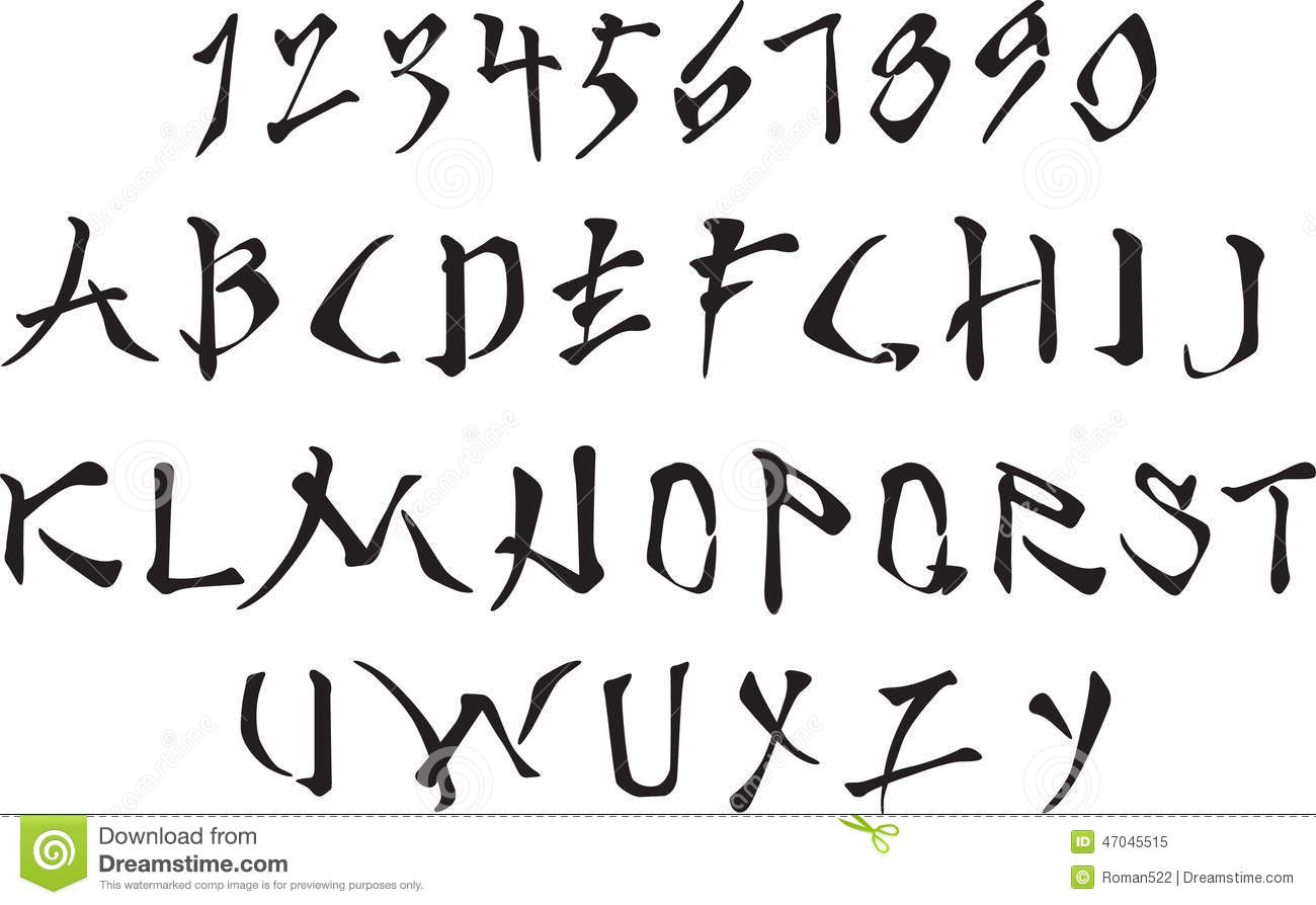 Illustration Stock Alphabet Latin Stylis%C3%A9 Image47045515 on Different Font Styles Alphabet