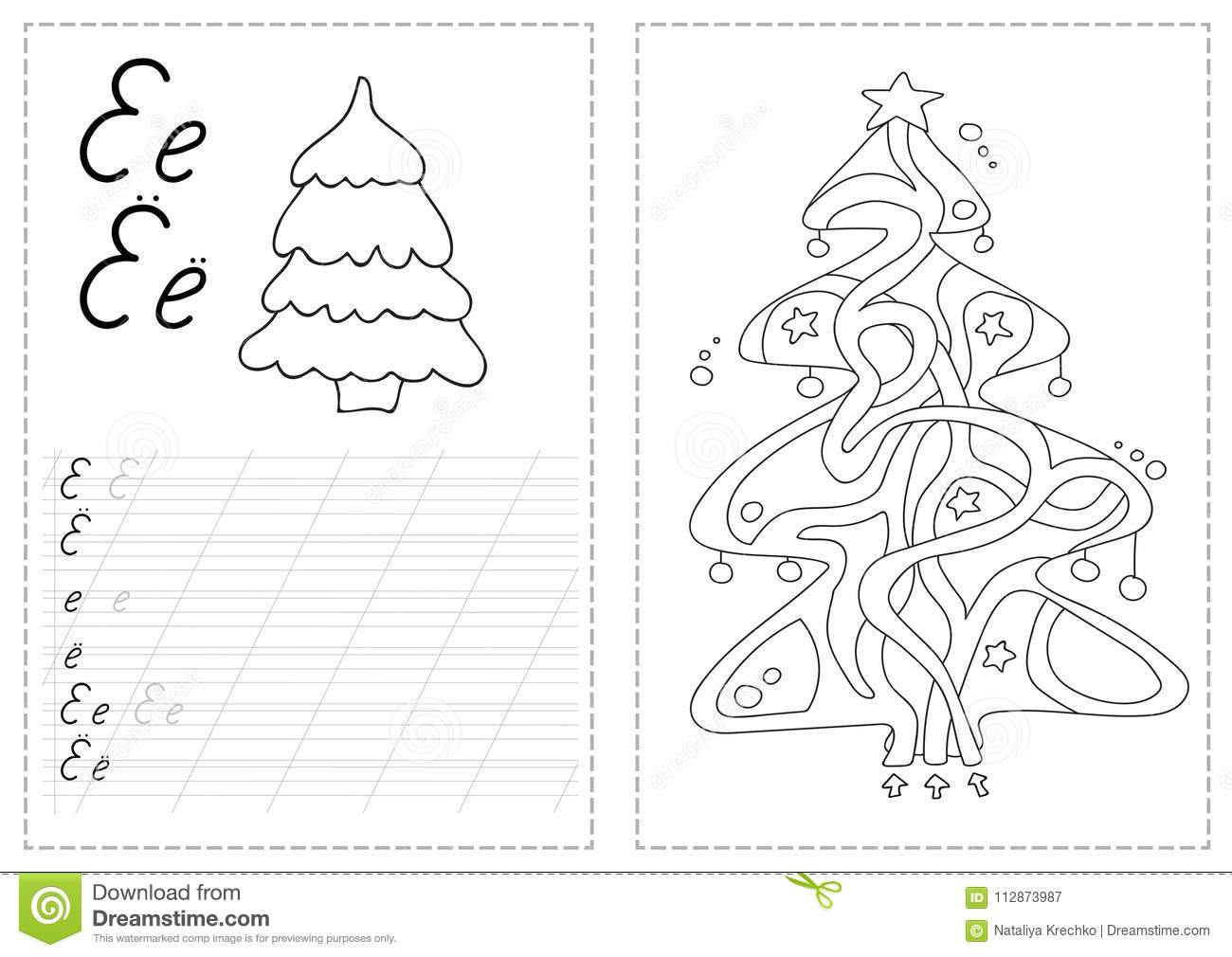 alphabet letters tracing worksheet with russian alphabet letters christmas tree stock vector. Black Bedroom Furniture Sets. Home Design Ideas