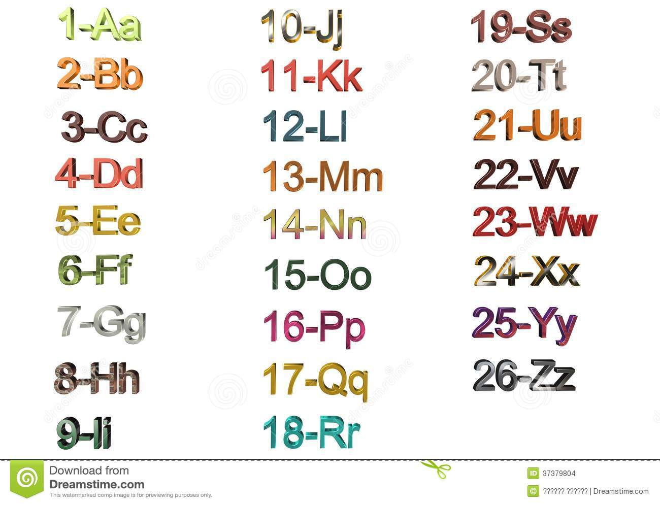 Alphabet With Numbers Stock Images Image 37379804