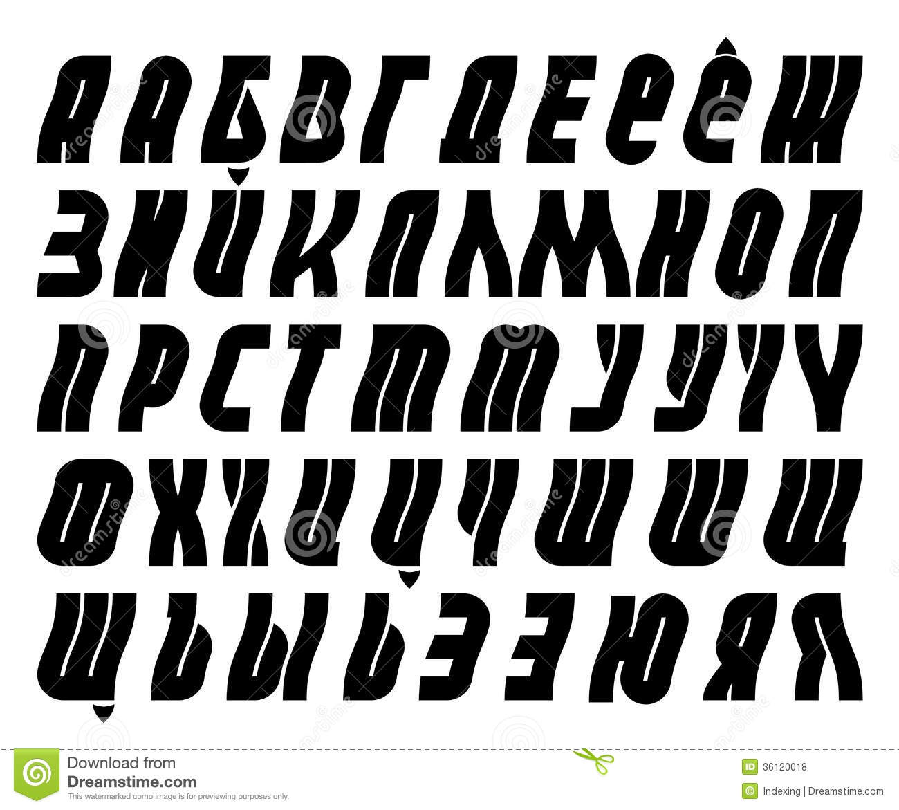 how to write cyrillic d