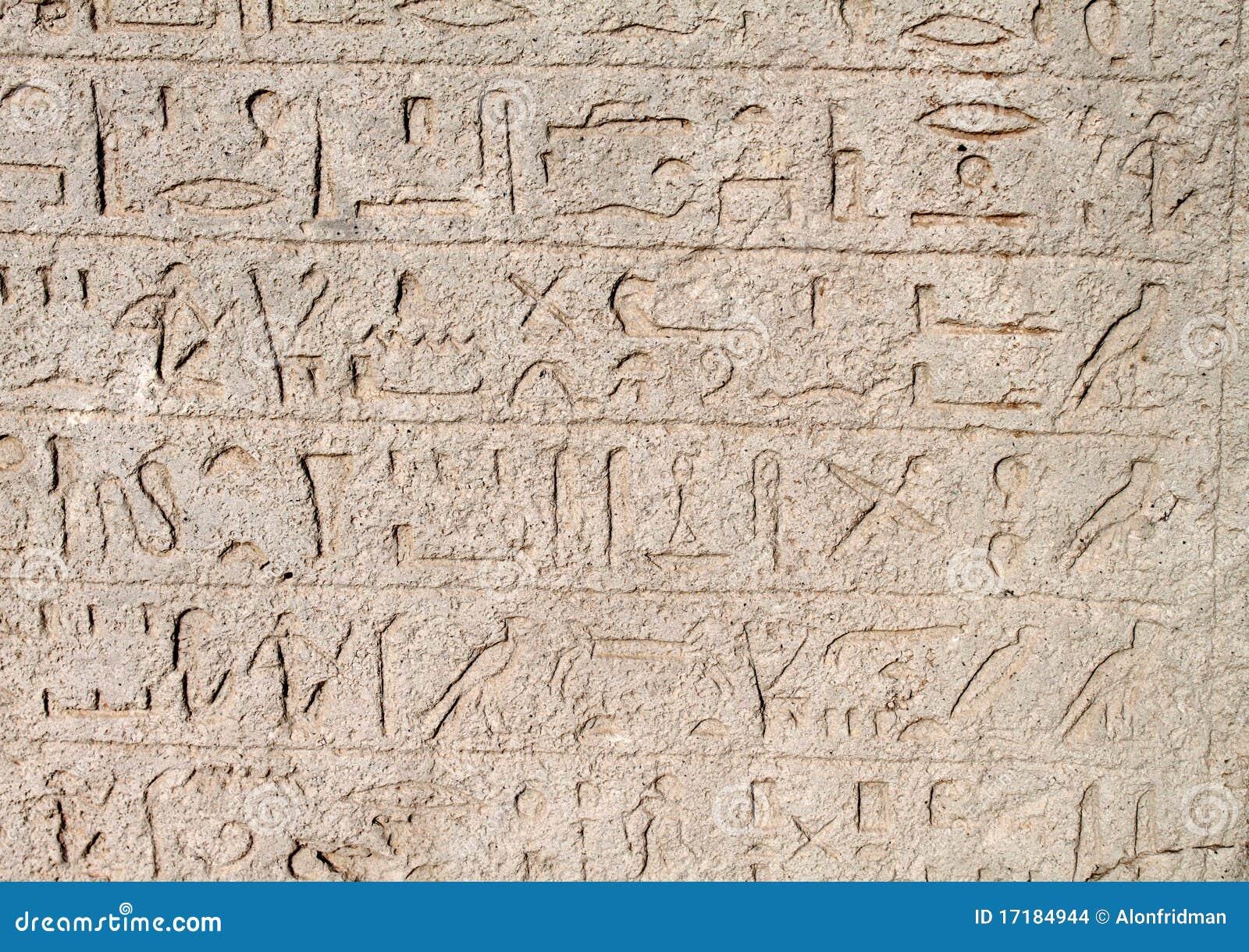 Alte ägyptische Hieroglyphen