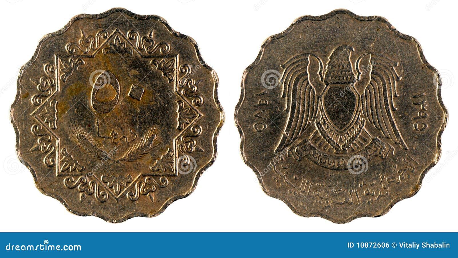 Alte Arabische Münze Stockfoto Bild Von Rückseite Metall 10872606