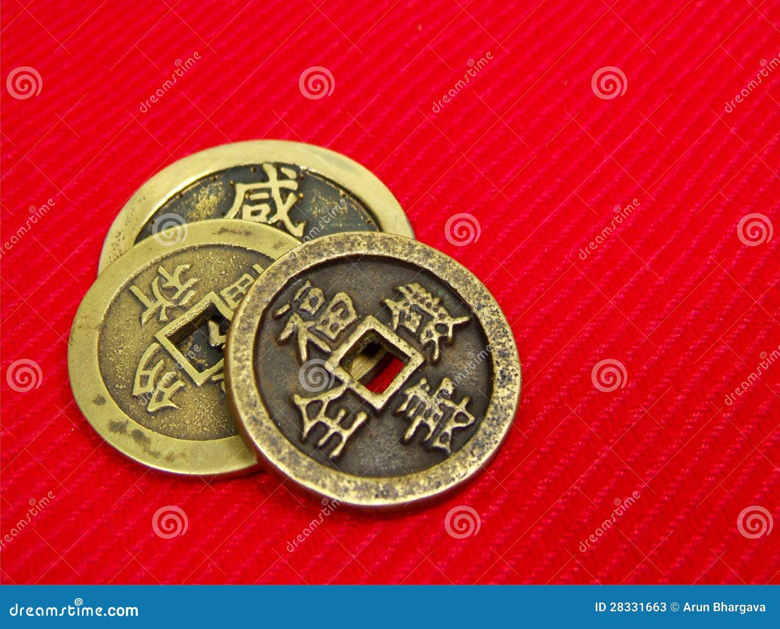 Alte China Münzen Stockbild Bild Von Symbol Reich Wertvoll 28331663