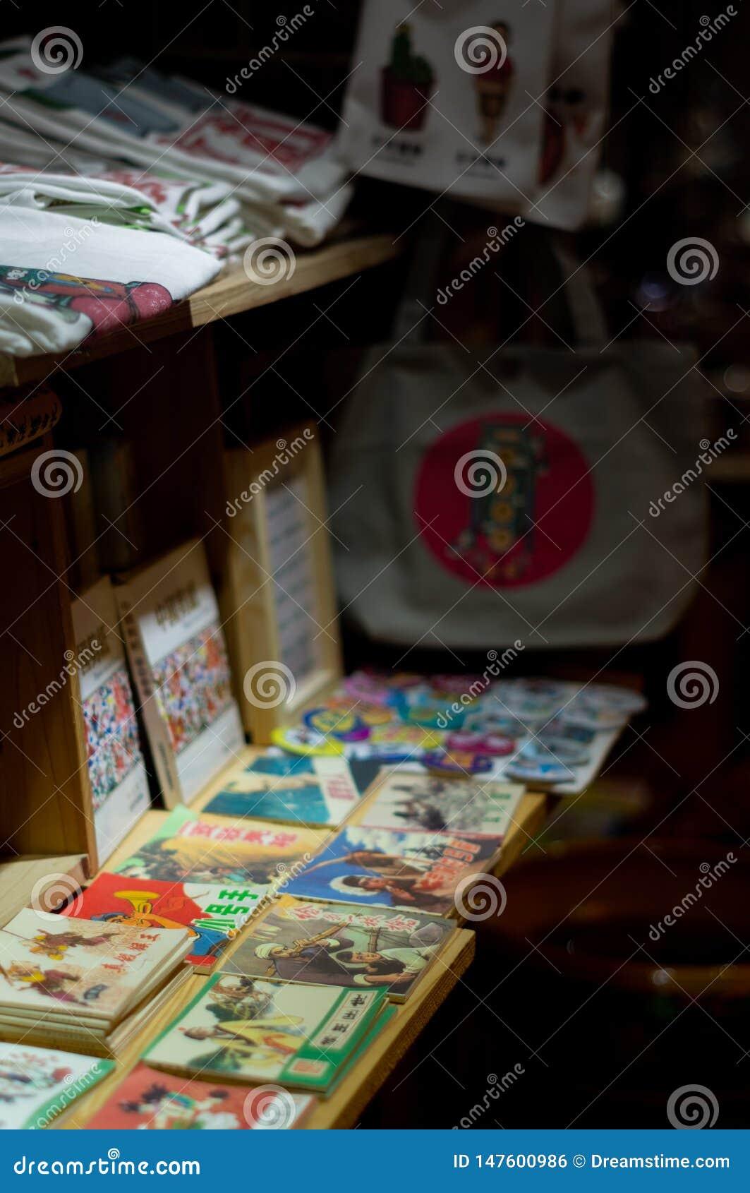 Alte chinesische Comic-Bücher