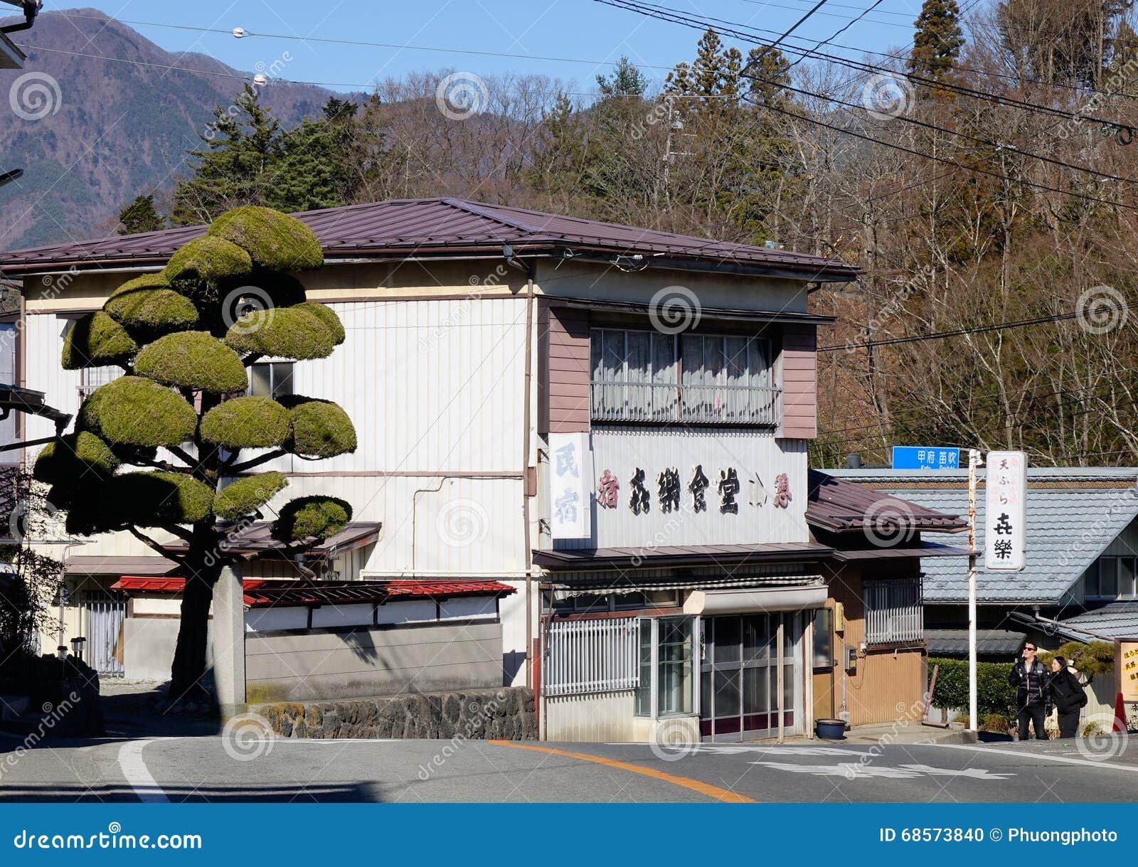 Alte Häuser in Gifu, Japan redaktionelles bild. Bild von japan ...
