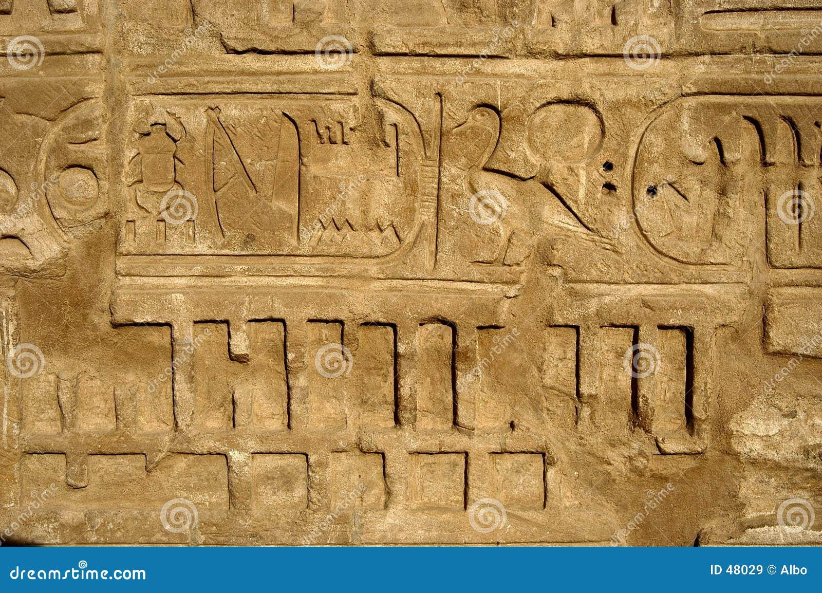 Alte Hieroglyphen