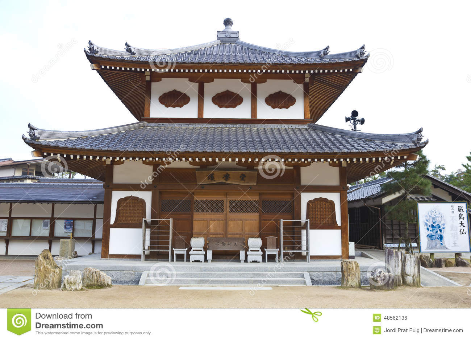 Alte Japanische Hölzerne Häuser Redaktionelles Foto - Bild von ...