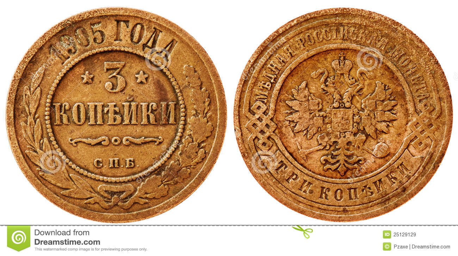 Alte Kopeken Der Münze Drei 1905 Auf Beiden Seiten Stockbild