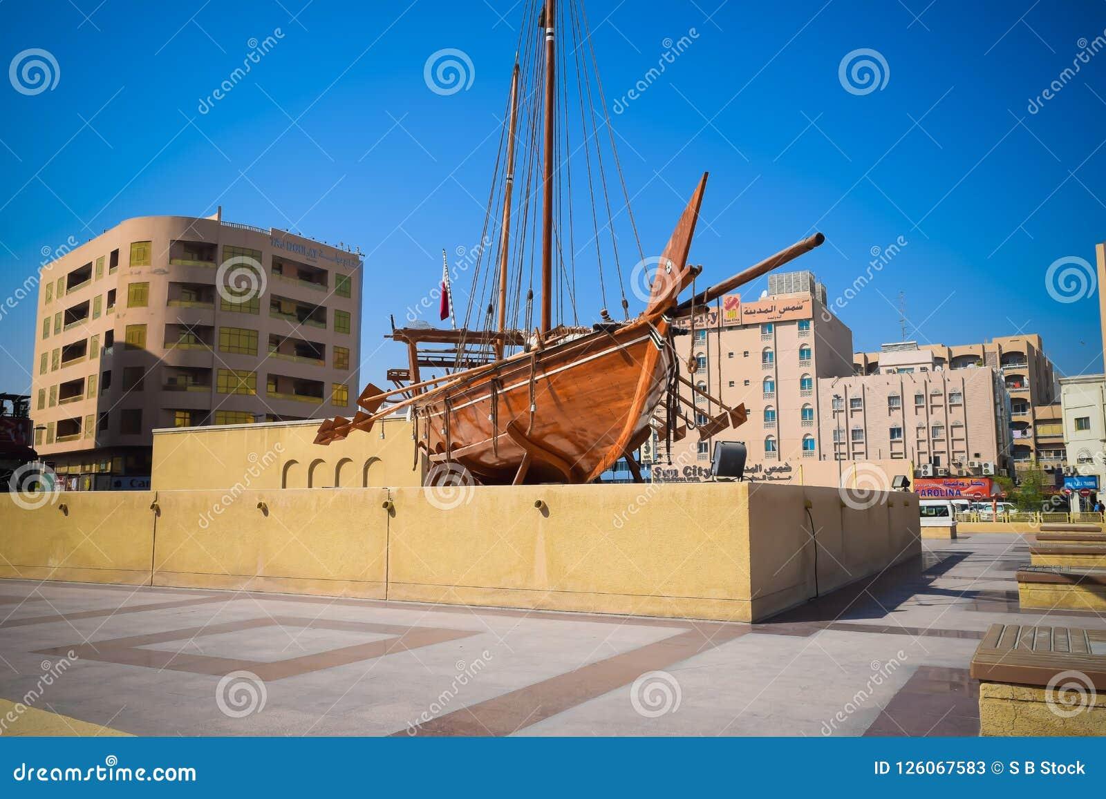 Altes hölzernes Boot nannte einen Dhow außerhalb des Dubai-Museums in UAE