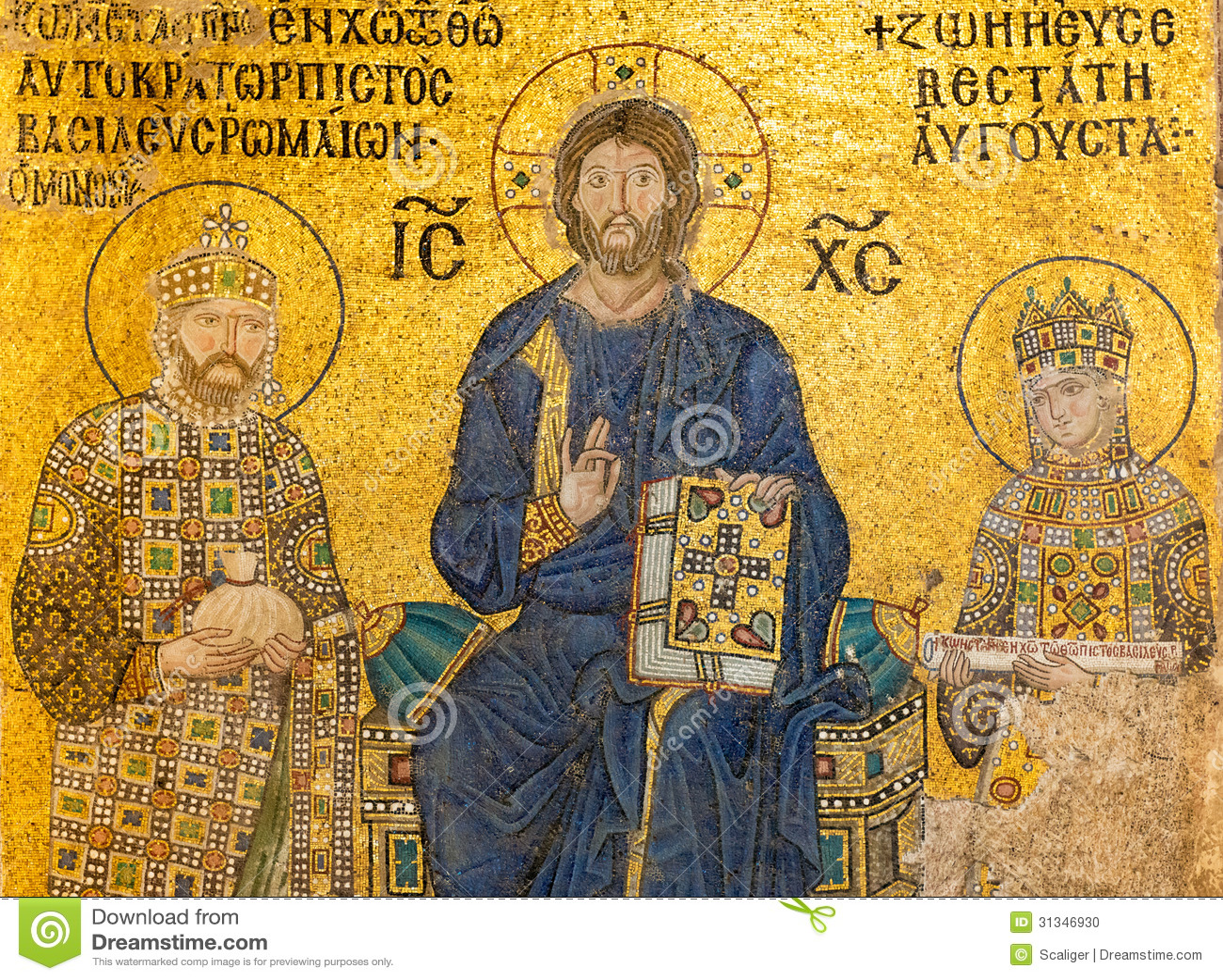 Altes Mosaik Auf Der Wand Innerhalb Des Hagia Sophia ...
