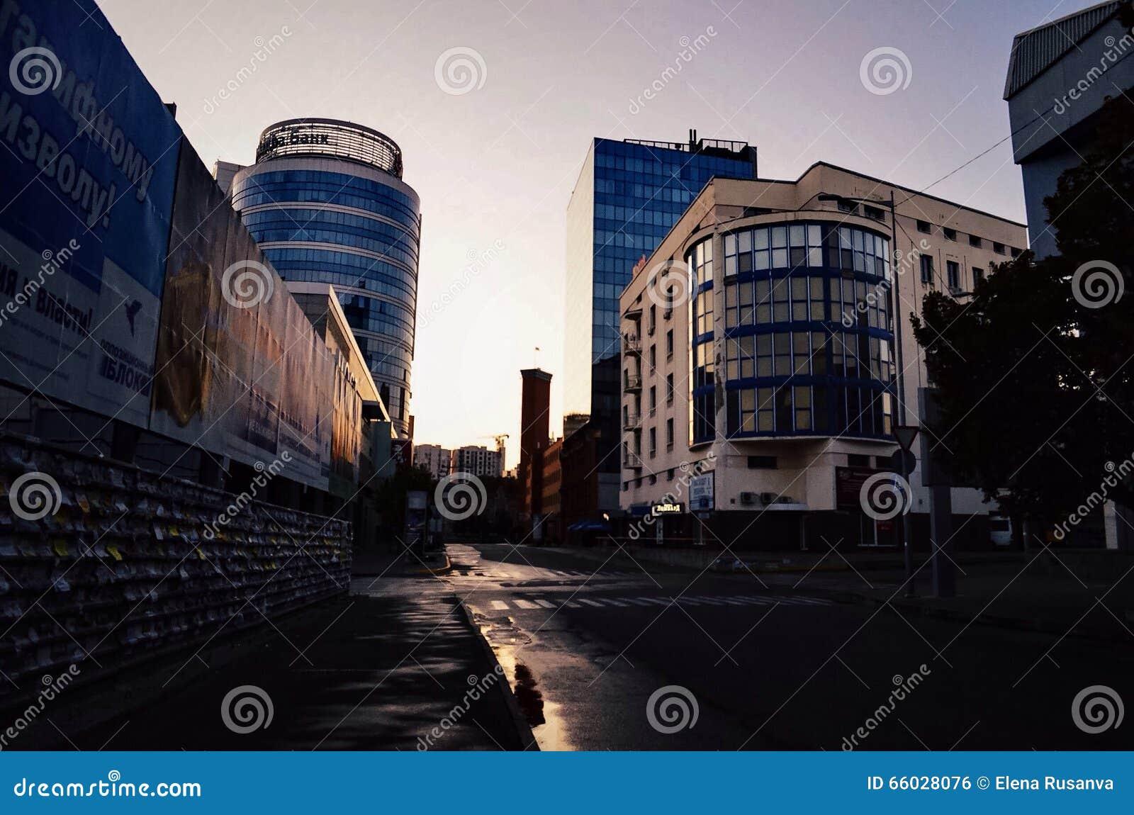 Amanecer en la ciudad