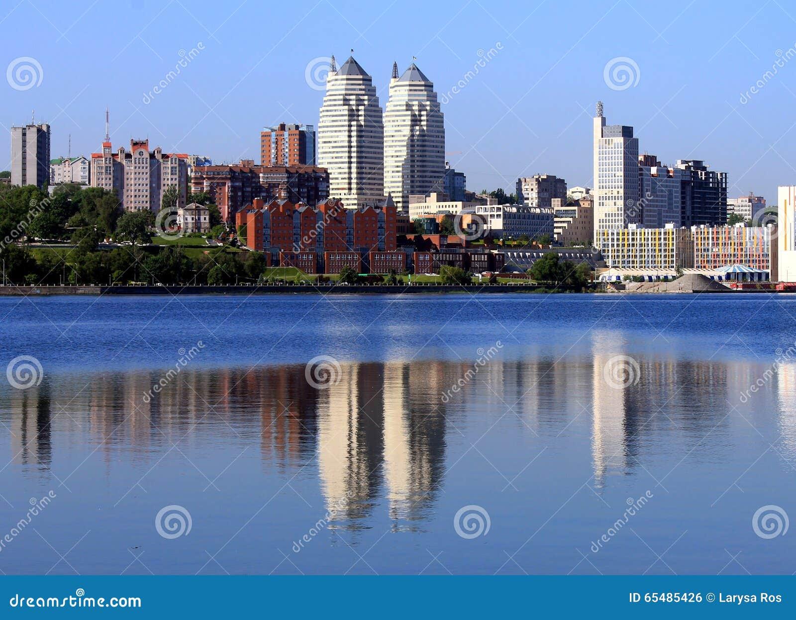 Amanhecer no rio Dnieper, Dnepropetrovsk, Ucrânia