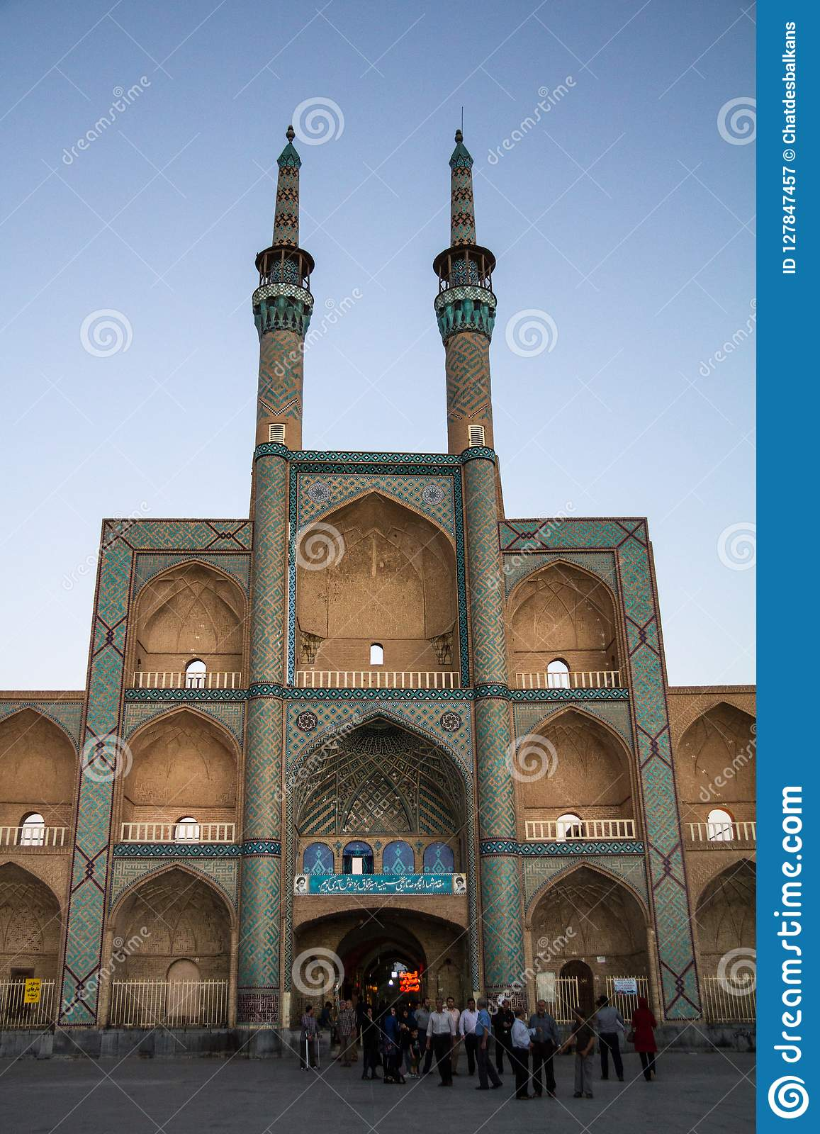 Amir Chakhmaq complex during a summer evening. It is a mosque located on a square of the same name, and a major landmark of Yazd