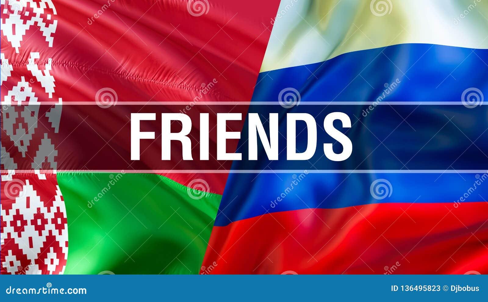 Amis sur des drapeaux de la Russie et du Belarus Conception de ondulation de drapeau, rendu 3D Image de drapeau de la Russie Bela