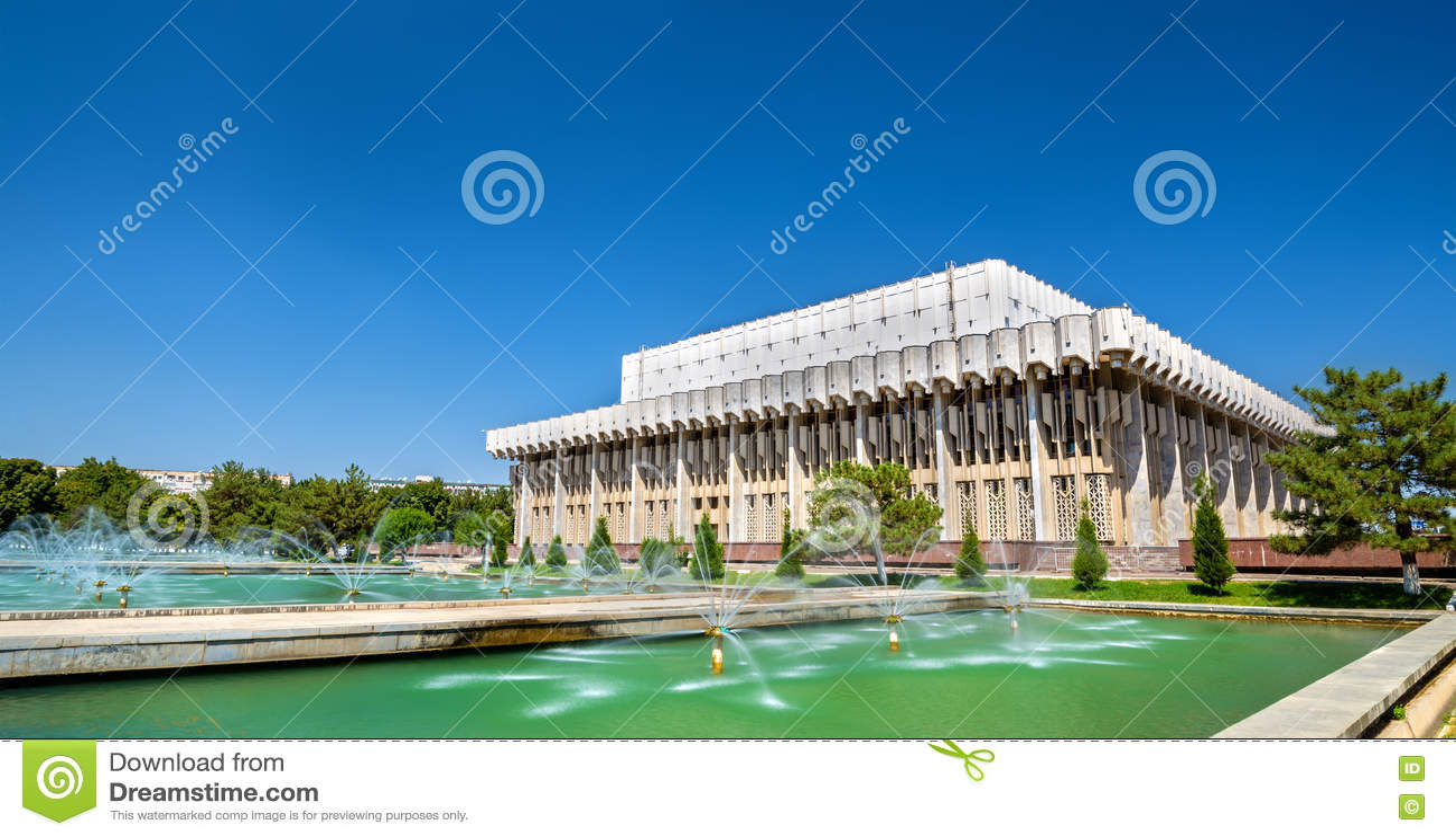 Amitié de palais de nations à Tashkent, l Ouzbékistan