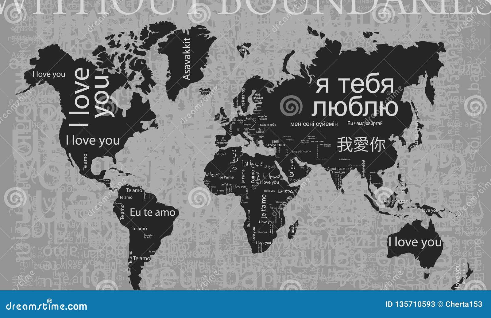Amo i bounderies di You_without Ciò è una mappa dell espressione ti amo