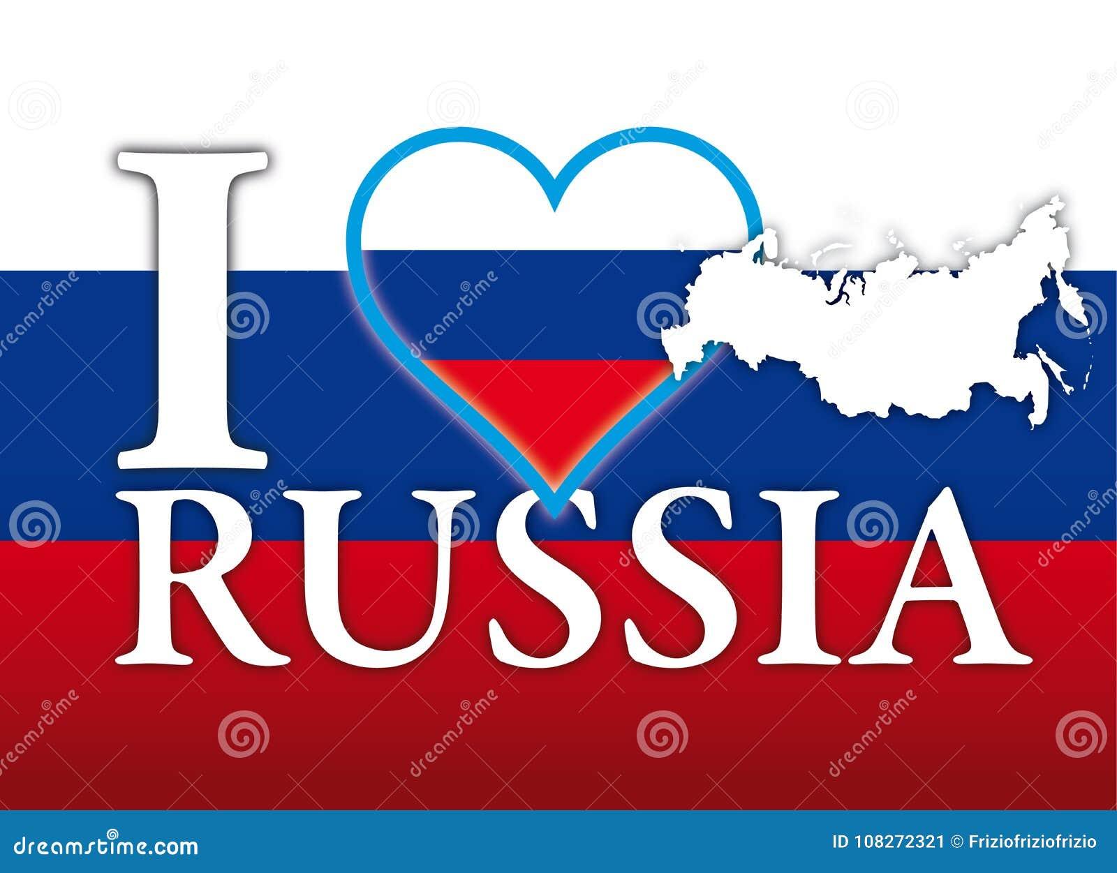 Amo I Simboli Della Russia 26a91bb58b7e