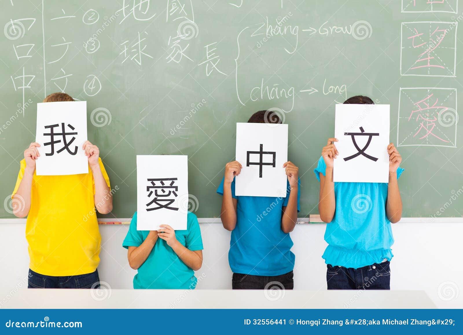 Amo il cinese